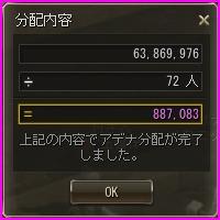 b0062614_1582495.jpg