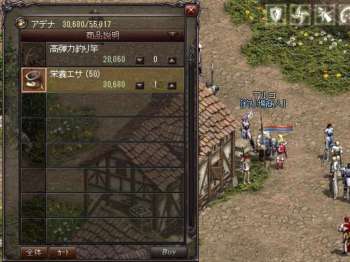 b0056117_08450125.jpg