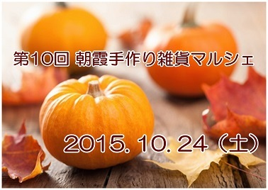 c0211319_17501172.jpg