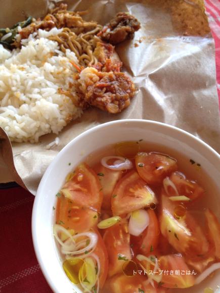即席トマトスープとナシブンクス_a0120328_12560403.jpg