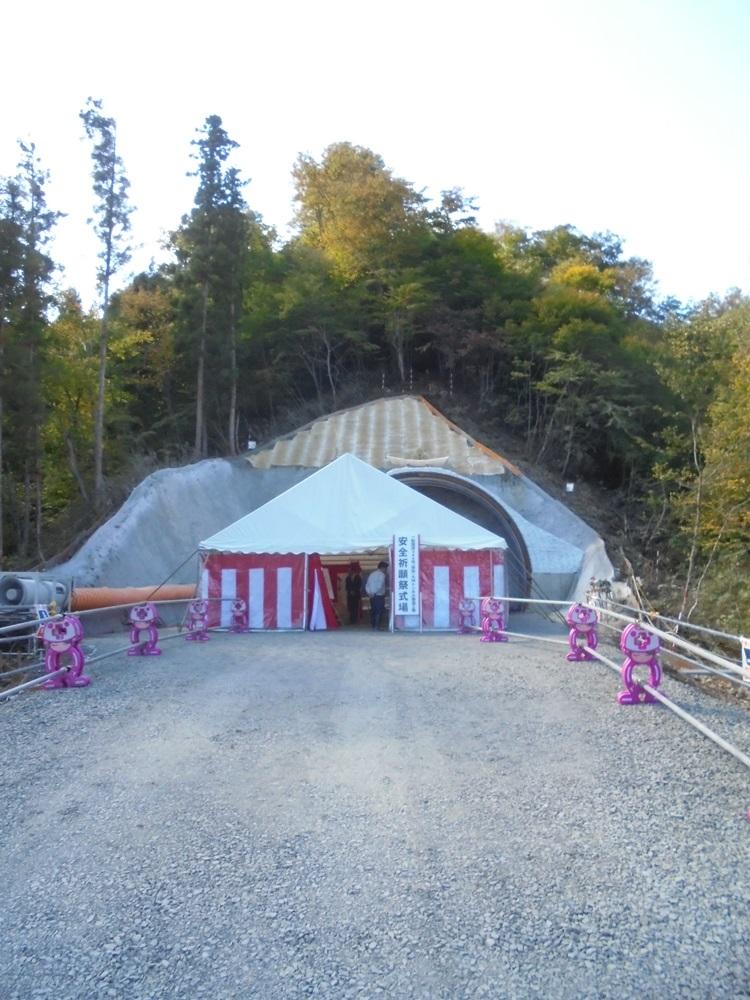 トンネル起工式_c0111229_1812191.jpg