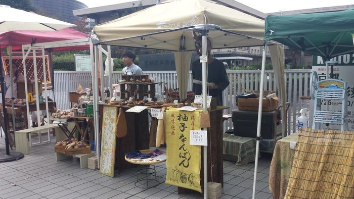 ものづくりストリート in 京都北山_e0155231_20362974.jpg