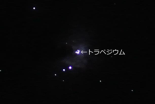 早起きテキトー天体撮影(2015年9月30日)_e0089232_05501892.jpg