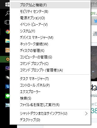 Windows7 → 10に移行して問題なく使えてるアプリケーション_e0089232_19180961.jpg