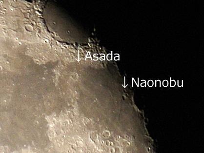 2015年9月30日の月(月齢17.2)とAsada、Naonobuクレーター_e0089232_22140679.jpg