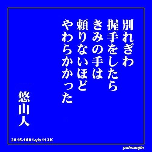 f0188432_17543146.jpg