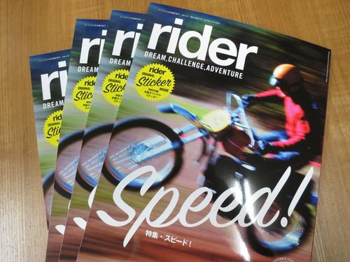 riderきたよ♪_d0111435_2125349.jpg