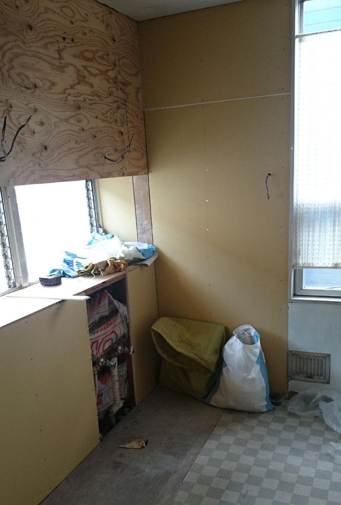 大和の家 改修工事着工_a0147436_18422386.jpg