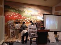 吉野でのイベント_d0342155_13450841.jpg