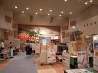 吉野でのイベント_d0342155_13450884.jpg