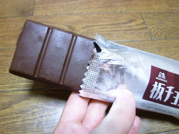 板チョコアイス Wクッキー@森永製菓株式会社_c0152767_20462034.jpg