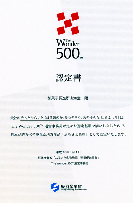 d0095673_20113781.jpg