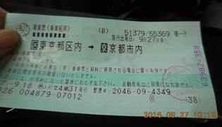 b0078675_14202662.jpg