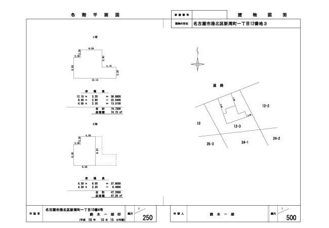 問題は建物図面と各階平面図です。
