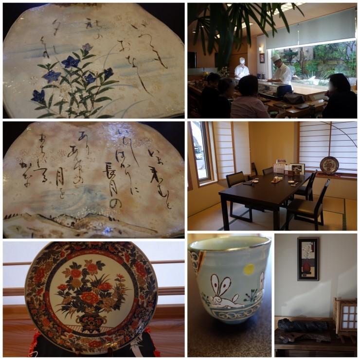 函館お寿司食べ比べ 「木はら」VS「梅乃寿司」_c0188784_23512805.jpg