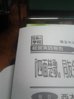 f0138384_23283324.jpg
