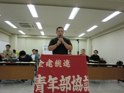 第32回建青連停止総会・交流会_a0143094_16364796.jpg