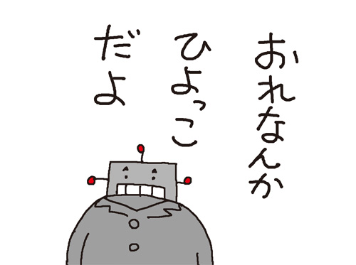 d0175401_16304432.jpg