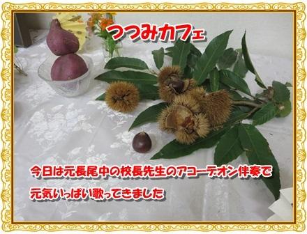 d0018704_20174603.jpg