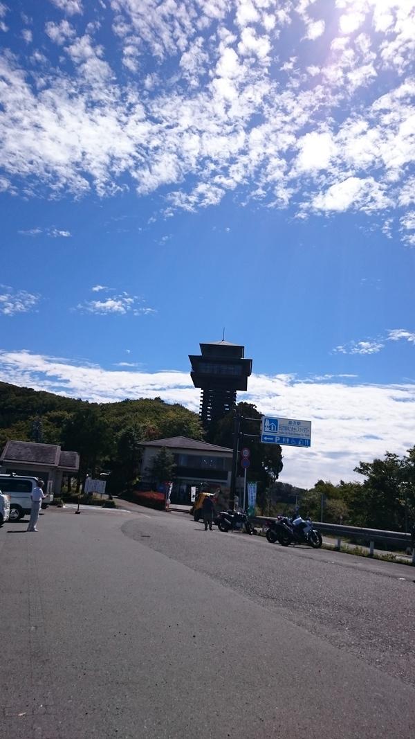 秋の空_c0263809_0111397.jpg