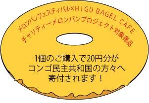f0235809_1255327.jpg