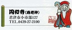 b0275715_10291271.jpg
