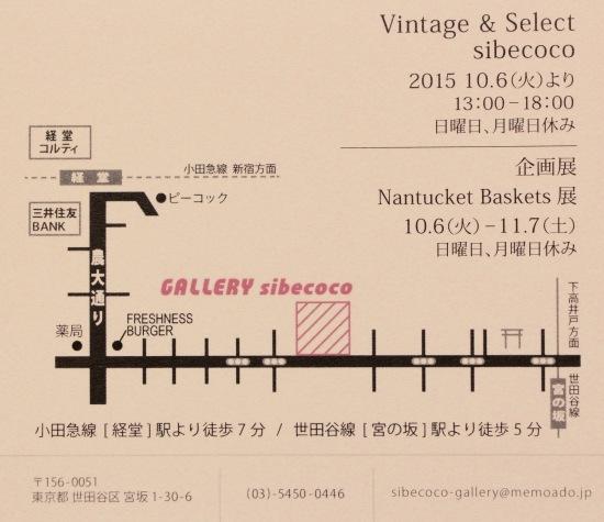 展示会のお知らせ_f0197215_08402827.jpg