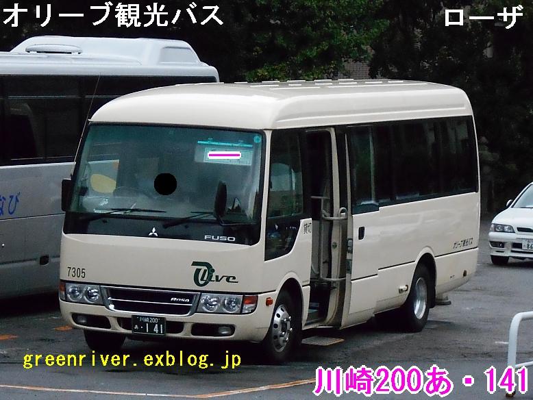 オリーブ観光バス 141_e0004218_21134381.jpg