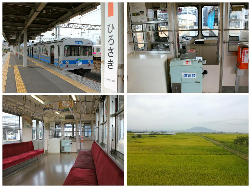 【鉄道の旅】青森旅行 - 7 -_f0348831_08043964.jpg