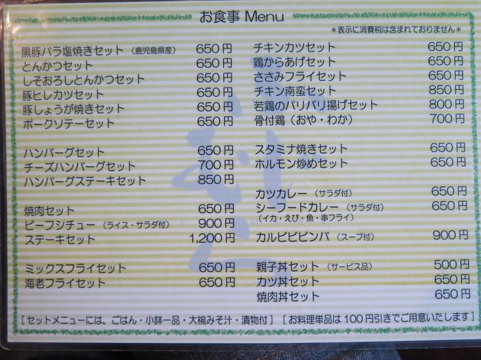 f0319441_15013568.jpg