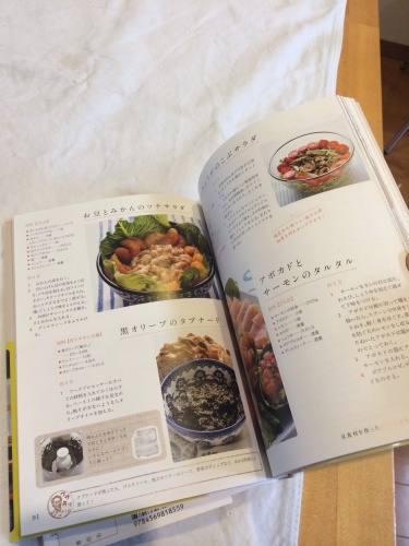 料理クラスにキャンセル出ました〜_b0346442_10105464.jpg