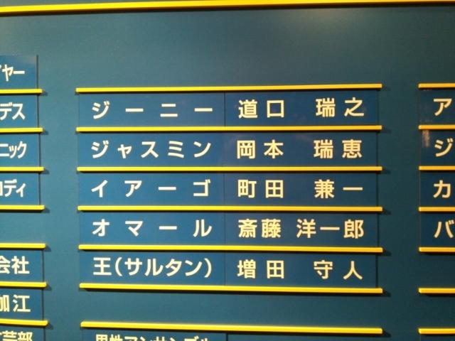 f0048545_20064481.jpg