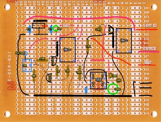 猪撃退機・回路図修正_c0063348_1747761.jpg