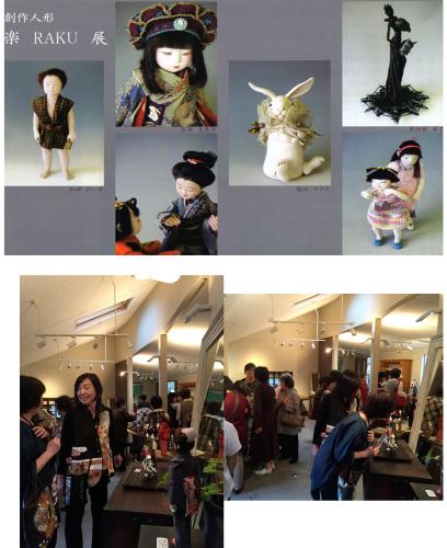 創作人形展_e0109554_18522953.jpg