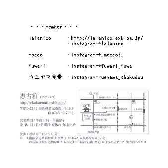 f0209362_23173014.jpg