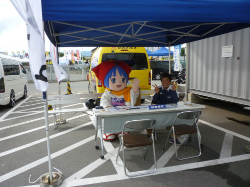 伏見デルタ祭2015/BMW試乗会_e0254365_2050297.jpg