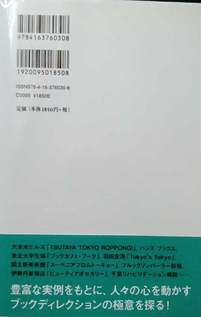a0111166_08194533.jpg