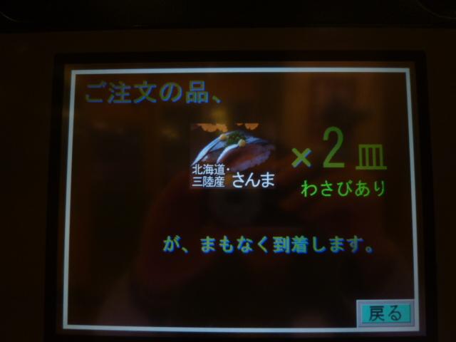 b0341466_20153643.jpg