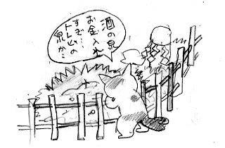 日光東照宮と二荒山神社本社・滝尾神社・中社_a0064067_21590772.jpg