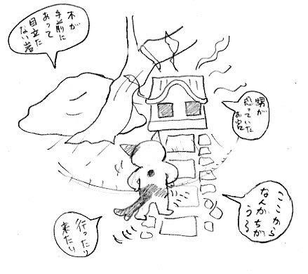 日光東照宮と二荒山神社本社・滝尾神社・中社_a0064067_21592343.jpg