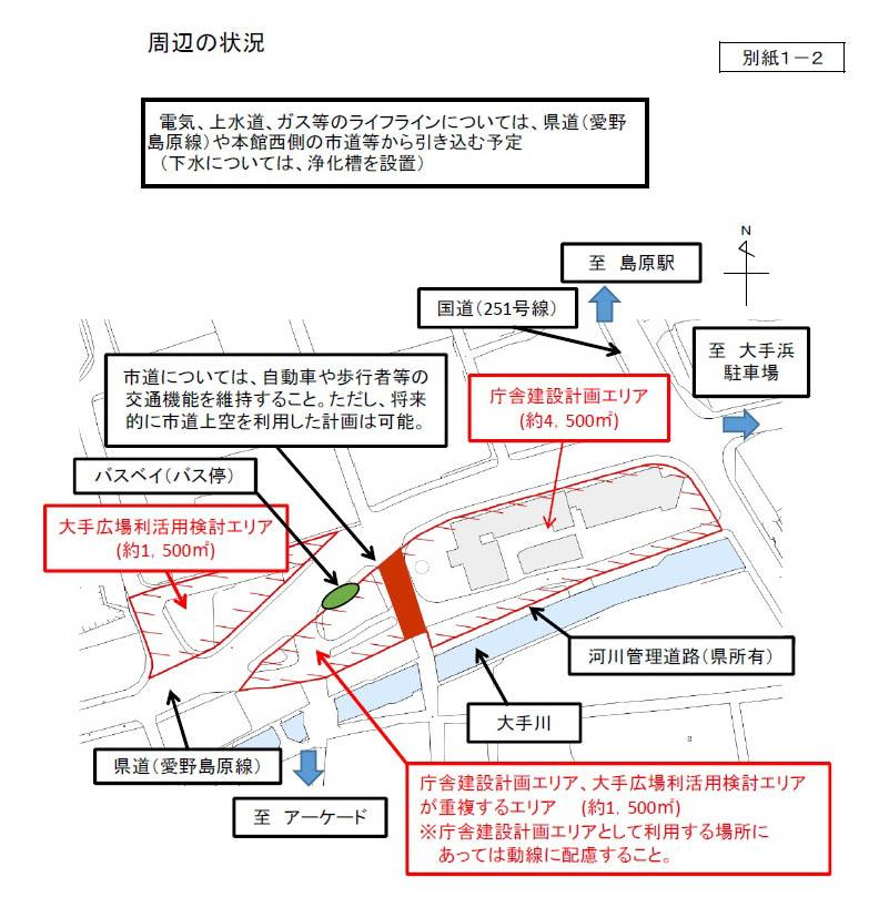 島原市庁舎建設の現時点の到達点①_c0052876_22111517.jpg