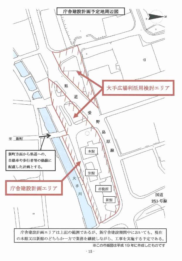島原市庁舎建設の現時点の到達点①_c0052876_223487.jpg