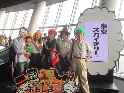 シルバーウィークは またまた東京 東京スカイツリーだじょ~(^-^)/_e0123286_2317350.jpg
