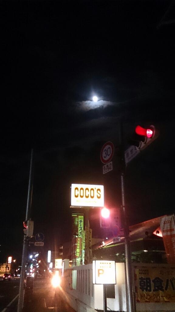 お月見、、、、、、、、落合です_b0211088_15422239.jpg