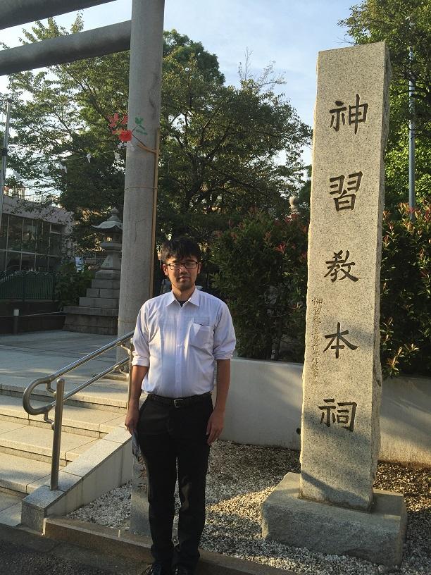 平成廿七年 九月廿八日 神習教本祠訪問 於世田谷區 _a0165993_20162794.jpg