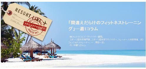 No.2944 10月1日(木):「付き合わない」という選択_b0113993_22245811.jpg