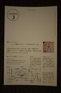 f0226293_20104987.jpg