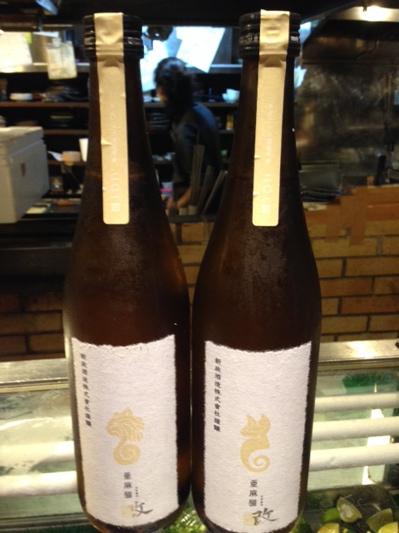 日本酒の日_f0232994_10142193.jpg