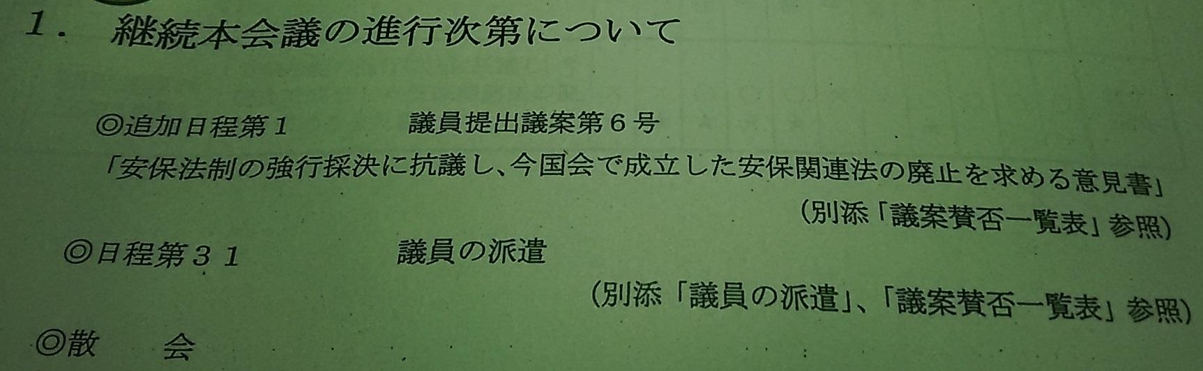 c0092197_2025377.jpg