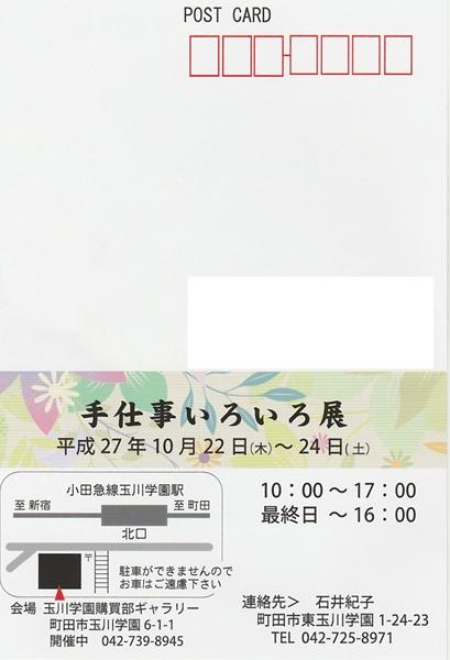 f0256400_8192453.jpg